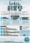 携帯画像2011.10.21.jpg